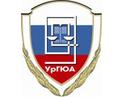 Уральская государственная юридическая академия