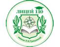 МОУ лицей № 110 им. Л.К. Гришиной