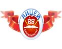 МАОУ лицей № 88
