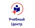 ООО «Учебный центр»