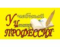 Обучение стропальщиков - УЦ