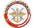 Автошкола ДОСААФ России