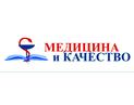 ООО НПЦ ПКПС «Медицина и Качество»