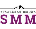 Уральская школа SMM
