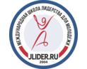 JLIDER.RU - Международная Школа Лидерства для Молодежи