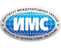 Колледж Института Международных Связей