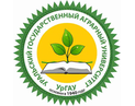 Уральский государственный аграрный университет (факультет среднего профессионального образования)