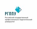 ФГАОУ ВО «Российский государственный профессионально-педагогический университет»