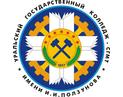 «Уральский государственный колледж имени И.И. Ползунова»